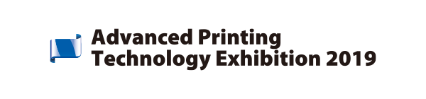 Advanced Printing Technology Exhibition