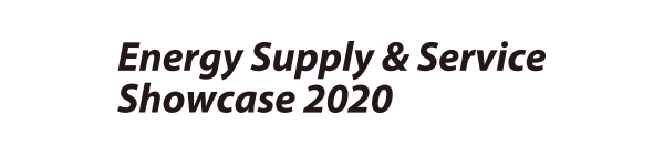 Energy Supply & Service Showcase 2019
